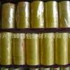 供应 优质强粘合度BOPP成品封箱胶带