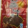 【越多越便宜】多嘉 姜汁红糖 保健 传统工艺 口味纯正 300g