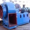 长年供应各规格锅炉通引风机