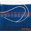 供应荣岭乒乓球网 价格优惠,质量保证