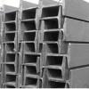 低于市场价格出售首钢产¢70 20crmo(库存)