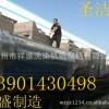 32年老品牌圣洁牌工业烫平机 电加热/蒸汽/天然气烫平机