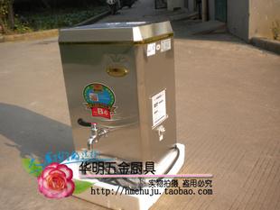 供应 腾飞牌热水器 60l沸腾式电开水器 b6系列fs 6b6 无阴